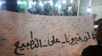 المغرب : استقالة جماعية في حزب العدالة والتنمية على خلفية التطبيع